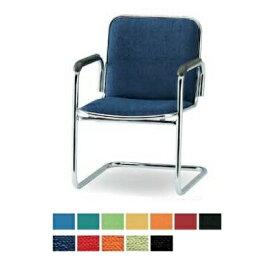【送料無料】【4脚セット】ミーティングチェア・C脚タイプ・肘付きオフィス家具 会議 チェア/椅子(FSBシリーズ・FSB-2A)【布製・カラー選べます】