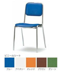 【送料無料】スタッキングチェア(FSC−200)【ビニールシートタイプ・カラー選べます】オフィス家具 会議 チェア/椅子