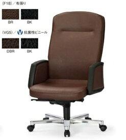 【送料無料】RA-3165(F18)(VG5)/AICOオフィスチェア/イスエグゼクティブチェア/役員イス/椅子【肘付き】【布張り/ビニールレザー】【軒先渡し商品】【カラー選べます】会議チェア/会議椅子/高級チェア