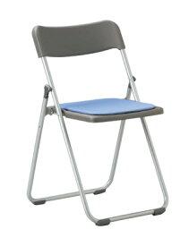 【6脚セット】【送料無料】折畳みパイプ椅子粉体塗装タイプスライド式【ポリオレフィンレザー張り/布張り・カラー選べます】オフィス家具 会議 チェア/椅子【メーカー品】
