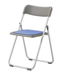 【送料無料】折畳みパイプ椅子粉体塗装タイプスライド式【ポリオレフィンレザー張り/布張り・カラー選べます】オフィス家具 会議 チェア/椅子ミーティング・会議・集会等に【メーカー品】
