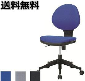 【送料無料】オフィス家具SOHOオフィスチェア・【お客様組立品】事務椅子/パソコンチェア【メーカー品】ビニールレザー有【素材布・PVC/カラー選べます】