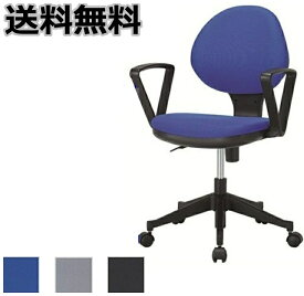 【送料無料】【東京23区限定組立サービス中!!】オフィス家具SOHO肘付きオフィスチェア・【組立品】事務椅子/パソコンチェア【メーカー品】ビニールレザー有【素材布・PVC/カラー選べます】