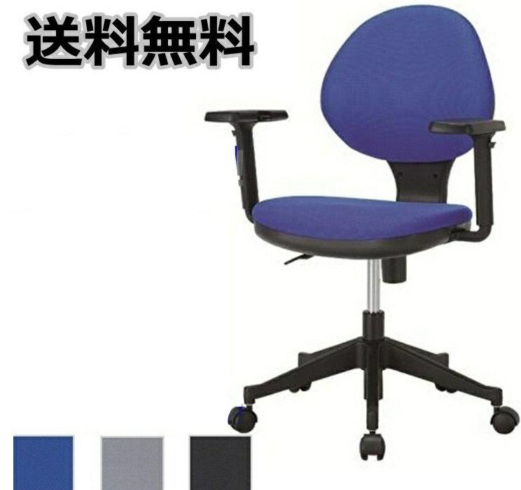 【送料無料】【東京23区限定組立サービス中!!】オフィス家具SOHO可動肘付きオフィスチェア・【組立品】事務椅子/パソコンチェアビニールレザー有【素材布・PVC/カラー選べます】