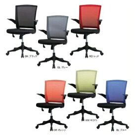 【送料無料】【東京23区および周辺!(メーカー指定地域)組立無料】 オフィスチェア [オフィスチェア パソコンチェア オフィス用家具 いす デスクチェア デスク用チェア 学習椅子に♪]