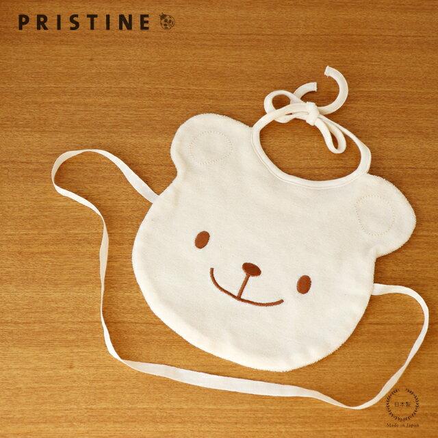 [ネコポスOK] PRISTINE BABY (プリスティンベビー) くまスタイ【出産祝い ギフト】