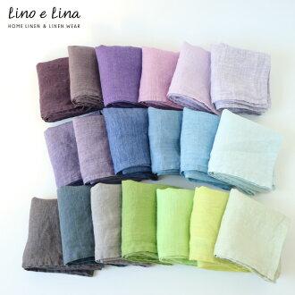 [貓Point Of Sales OK]Lino e Lina(rino·e·利納)sorube·手帕冷色派的