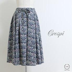 Crespi (クレスピ) リバティスカート Basic&Flowers(グレー)【送料無料 いちご泥棒 ミディ丈 ひざ丈】