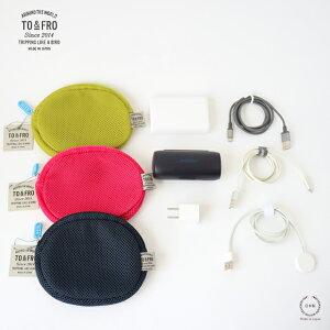 [ネコポスOK]TO&FRO CABLE POUCH MINI 【ケーブルポーチ 旅行 収納 軽量 帯電防止裏地使用】
