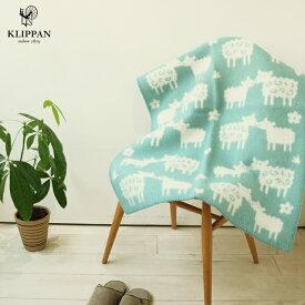 KLIPPAN(クリッパン) ミニブランケット 動物シリーズ ロッタのヒツジ ブルー(BL)