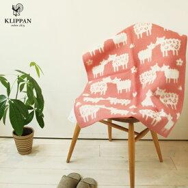 KLIPPAN(クリッパン) ミニブランケット 動物シリーズ ロッタのヒツジ ピンク(PK)