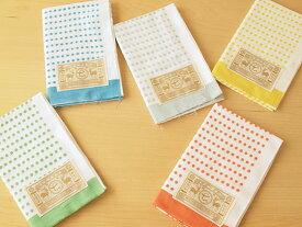 【在庫限りで終了です!】[ネコポスOK] 中川政七商店 注染手拭い 豆紋