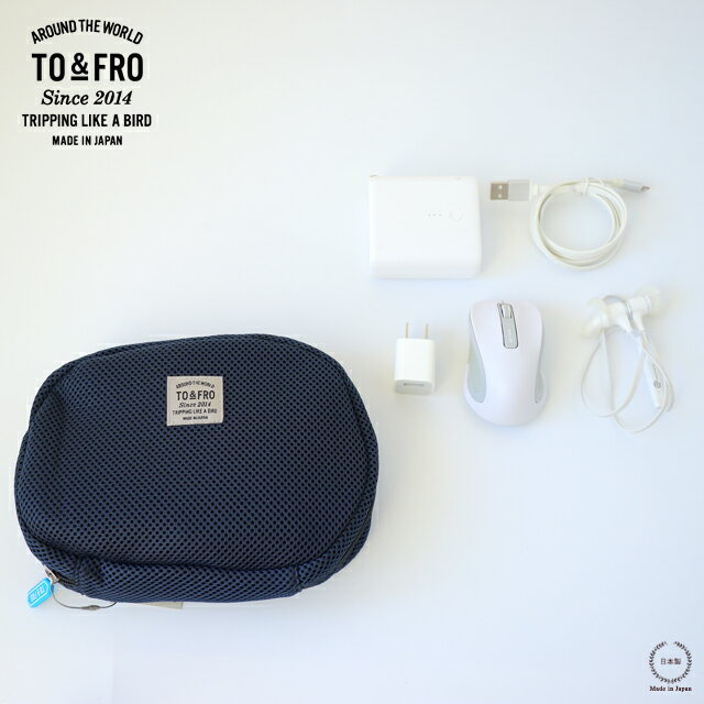 TO&FRO CABLE POUCH NAVY×BLACK【ケーブルポーチ 旅行 収納 軽量 帯電防止裏地使用】