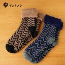 [1足のみネコポスOK] TOIVO(トイヴォ) もこもこソックス herringbone(ヘリンボーン) メンズ【トイボ 北欧 靴下 暖かい 冷え対策 mens 紳士】
