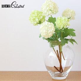 BOHEMIA Cristal(ボヘミア クリスタル) フォーユアホーム フラワーベース 花瓶【フラワーベース インテリア ガラス つぼ型 ノンリードクリスタル】