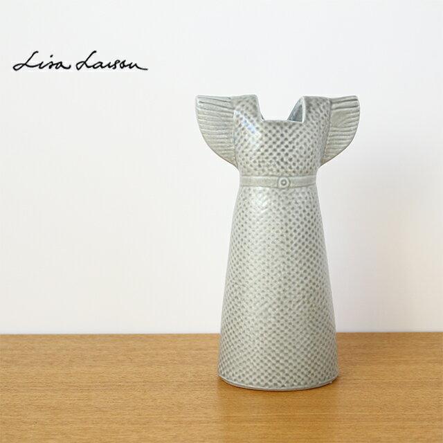 Lisa Larson(リサ・ラーソン) オブジェ ワードローブ ベースドレス 花瓶(グレー)【フラワーベース スモークカラー 灰色 インテリア】