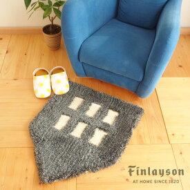 finlayson(フィンレイソン)TALOT ルームマット