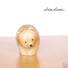 LisaLarson(リサ・ラーソン) くまもとのくま【陶器 置物 インテリア japan series 益子焼 熊 クマ 熊本 復興】