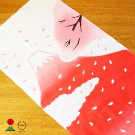 [ネコポスOK] 中川政七商店<日本一> 注染手拭い 桜富士【さくら 富士山 てぬぐい 贈り物】