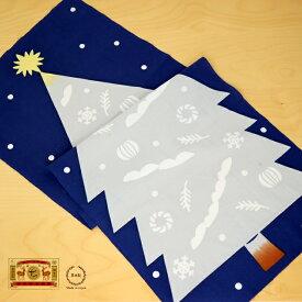[ネコポスOK] 中川政七商店 注染手拭い クリスマスツリー 紺【クリスマス てぬぐい 贈り物 日本製】