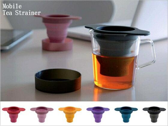 Mobile Tea Strainer モバイル ティーストレーナー