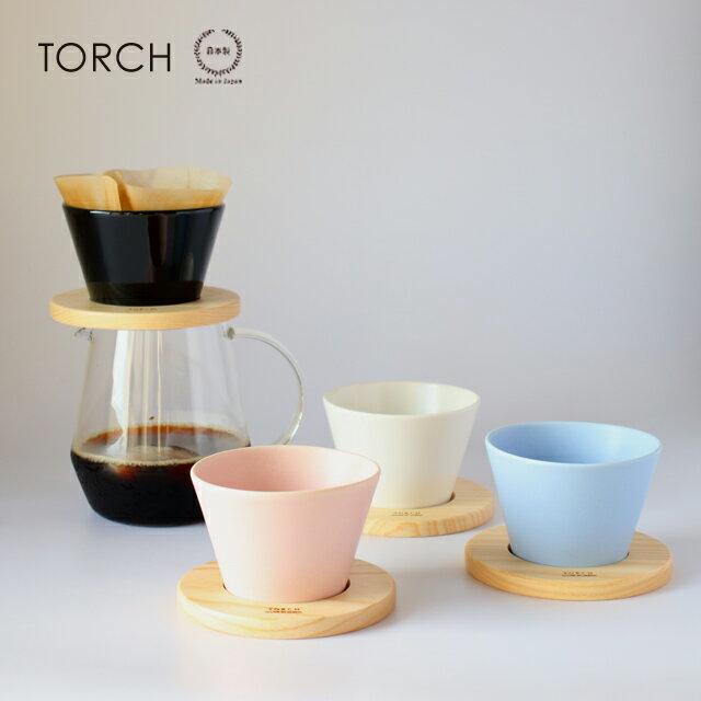 TORCH (トーチ) Mountain coffee dripper マウンテン ドリッパー【フィルター不要 おしゃれ 陶器】