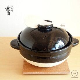 長谷園 炊飯土鍋「かまどさん」 3合【直火 簡単 土鍋 火加減いらず おすすめ】