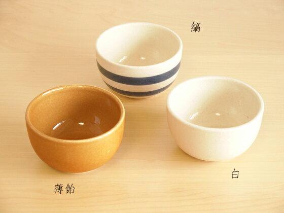 【今月は4日間!毎月25日はセレクトペンギンの日!10%オフクーポン配布中!一部対象外商品あります】中川政七商店 一汁三菜のうつわシリーズ 小鉢