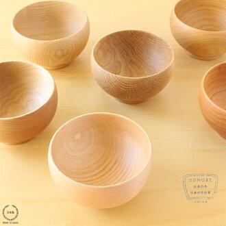 SONOBE (sonobe) meiboku 碗 (中等) 山毛櫸木,櫻桃開花