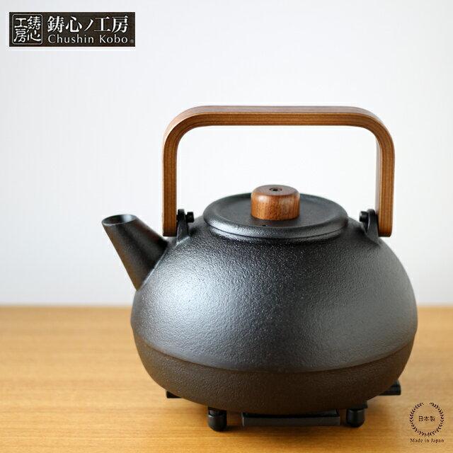 鋳心ノ工房 ティケトル M (ウォールナット)【鉄瓶 木のハンドル IH対応】