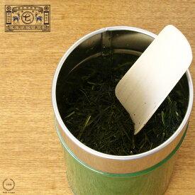 [ネコポスOK]中川政七商店 奈良高山で作った茶さじ【カトラリー 計量スプーン 匙 茶葉 お茶】