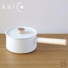 kaico (カイコ) IH対応 片手鍋【琺瑯 白 フタ付き鍋】