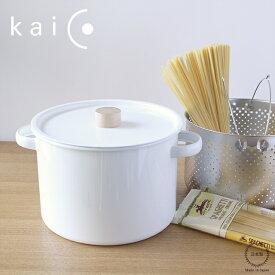 kaico (カイコ) IH対応 中網付き パスタパン【送料無料 琺瑯 白 深鍋】