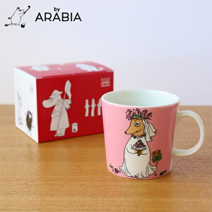 ARABIA( アラビア ) ムーミンマグ ソースユール【 MOOMIN MUG ロッドユール スニフ 】