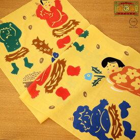 [ネコポスOK] 中川政七商店 注染手拭い 節分豆まき 黄【節分 てぬぐい かわいい 和装小物】