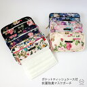 Re pouch001 001