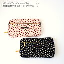 Re pouch002 1