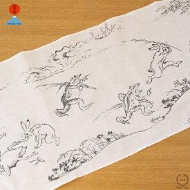 [ネコポスOK] 中川政七商店 <日本市> 手捺染手拭い 鳥獣絵巻【てぬぐい 鳥獣人物戯画 動物 兎 蛙 贈り物】