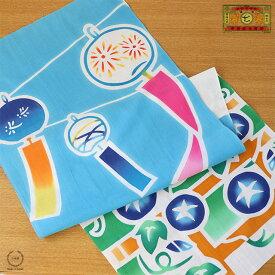 [ネコポスOK] 中川政七商店 注染手拭い 風鈴とあさがお【朝顔 夏 てぬぐい 贈り物】