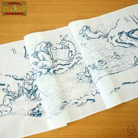 [ネコポスOK] 中川政七商店 注染手拭い 鳥獣戯画【水遊び 鳥獣人物戯画 兎 てぬぐい 贈り物】