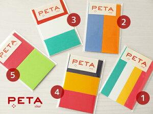 [ネコポスOK] ≪ PETA ≫ PETA assort ( 透ける全面のり付箋 )