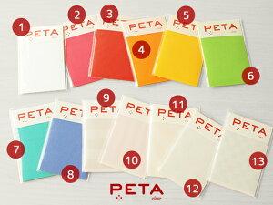 [ネコポスOK] ≪ PETA ≫ PETA S( 透ける全面のり付箋 )