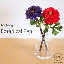 bonboog ボタニカルペン ブリリアント アネモネ【植物 ボールペン 日本製】