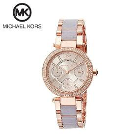 04c88f576e7c マイケルコース MICHAEL KORS 腕時計 MK6327 ROSE GOLD ローズゴールド アウトレット[並行輸入品]