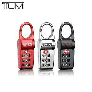 トゥミ TUMI TSAロック 14182BX 鍵3点セット TSA LOCK BOX SET OF 3 ブラック/レッド/シルバー[並行輸入品]【メンズ レディース ギフト ブランド 鍵 バッグ 黒 赤 旅行 トラベル 小物】