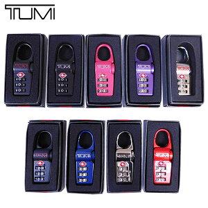 トゥミ TUMI 小物 TSAロック キーロック 単品 0062 アウトレット[並行輸入品]【ロック 鍵 旅行 トラベル バッグ メンズ レディース ギフト ブランド】