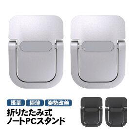 PS5コントローラー保護3点セット キャリングケース コントローラーカバー スティックカバー プレステ5 プレイステーション PlayStation5 シリコンカバー 【送料無料】