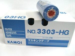 カモイ シーリングテープ18mm×18M 70巻入1箱 [ マスキングテープ 養生テープ 目地塗り 塗装作業 作業工具 diy 大工道具 ]