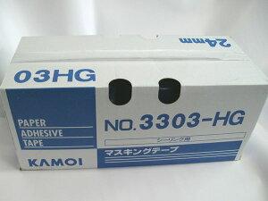 カモイ シーリングテープ24mm×18M 50巻入1箱 [ マスキングテープ 養生テープ 目地塗り 塗装作業 作業工具 diy 大工道具 ]