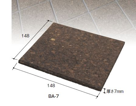 ... Tiles BA 7 One Size: Length 148 × Width 148 X Thickness 7 Mm * 1 M ²  Per Approximately 44 Pieces [bathroom Bathroom Floors Floor Tile Anti Slip  Cork] Part 90
